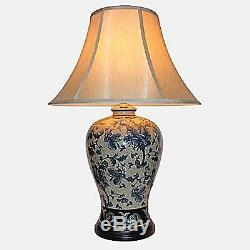 NOW £30 OFF Oriental Ceramic Porcelain Table Lamp (M3959) Chinese Mandarin