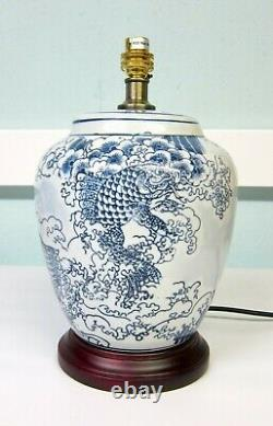 Oriental Chinese Blue White Foaming Waves Fish Ceramic Porcelain Table Lamp