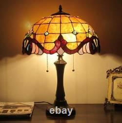 Tiffany Style Victorian Design Gold Amber Stained Glass Table Lamp