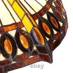 Tiffany-style Beige and Brown Amberjack Table Lamp 16 Shade