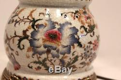 Unique Round Porcelain Jar with Brass Accent Table lamp 19